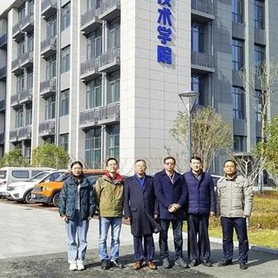 泰尔股份董事长邰正彪赴南京航空航天大学材料科学与技术学院参观交流